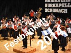 2014 Festbankett